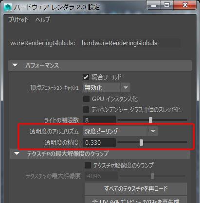QA_089_03.jpg
